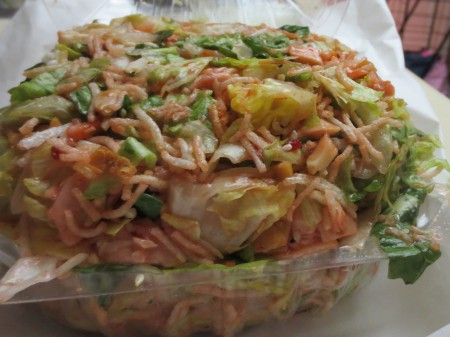 Ho Sum Salad 006